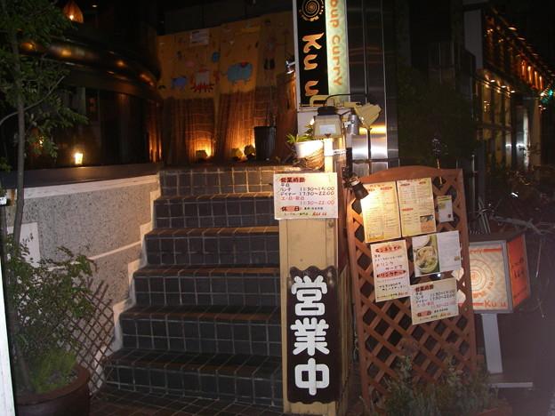 写真: ku u_20081107_01