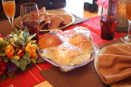 いただいたジャポネーゼのパン