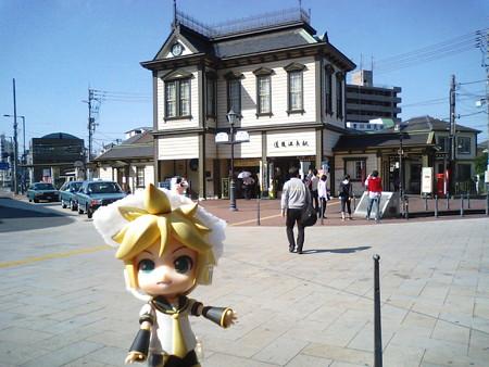 それでは松山駅に戻ります! ■道後温泉 9:05 → 松山駅前 9:24  136  普...