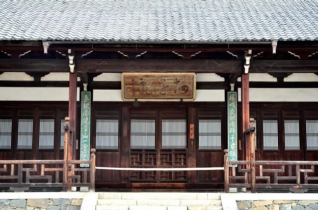 2014_0501_142016_萬福寺 法堂