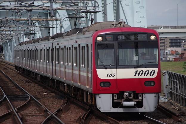 IMGP5638