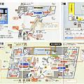 Photos: 江戸東京博物館 パンフレット02