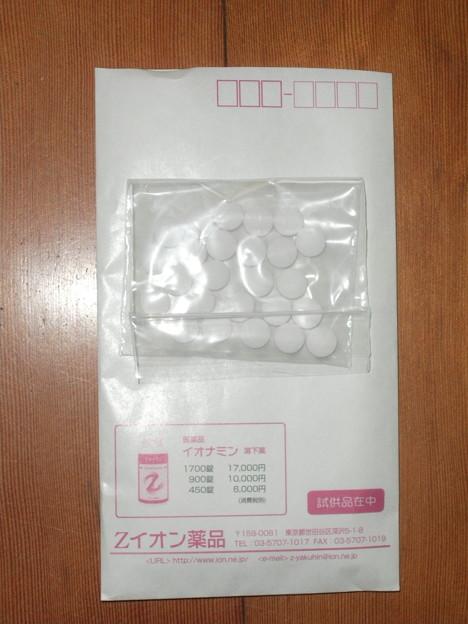 RIMG0854