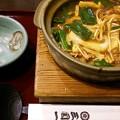 Photos: 今日の夕飯は、新宿西口の三...