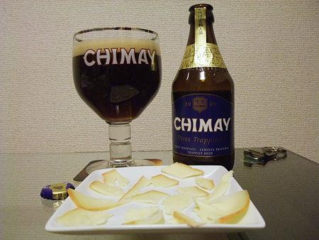 シメイブルーとシメイチーズ