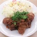 Photos: 香味ダレ唐揚げ定食