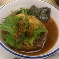 Photos: 和風おろしハンバーグ定食