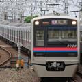 写真: 京成3000形 3028F