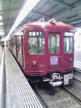 080817-京急1扉車