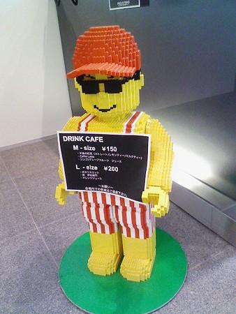 080829-レゴ展 (10)