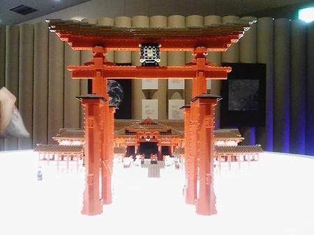 080829-レゴ展 厳島神社 (1)
