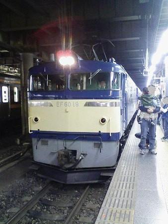 081012-奥利根号 (1)