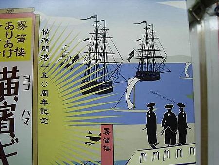 横浜ギフト (8)