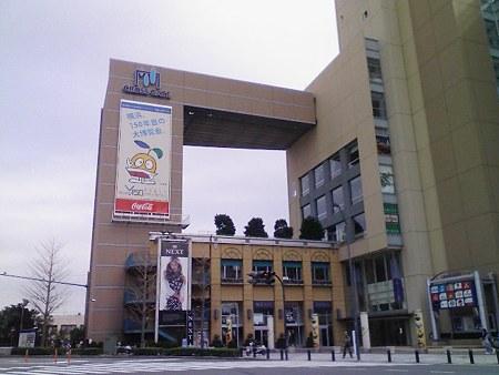 090215-桜木町 (2)