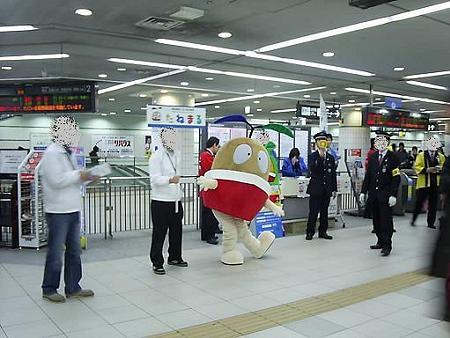 090301-たねまる横浜駅