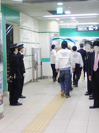090301-たねまる横浜駅 帰り (5)