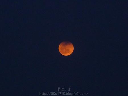 140415-お月さん 小 (1)