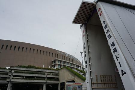 10 2014年 博多祇園山笠 福岡ドーム 飾り山笠 合戦大保原 (1)