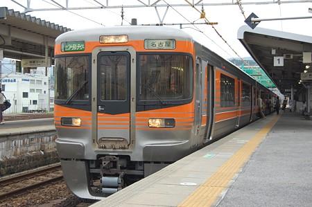JR東海 313系8000番台 セントラルライナー