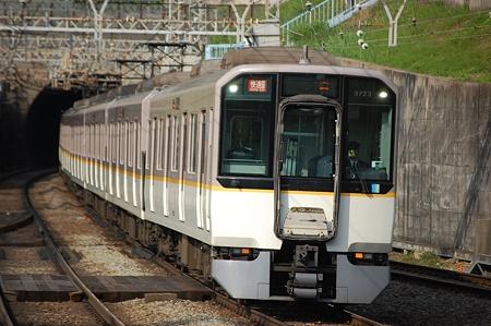 近鉄9820系