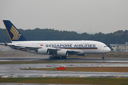 SQ637 A380 一生懸命加速中