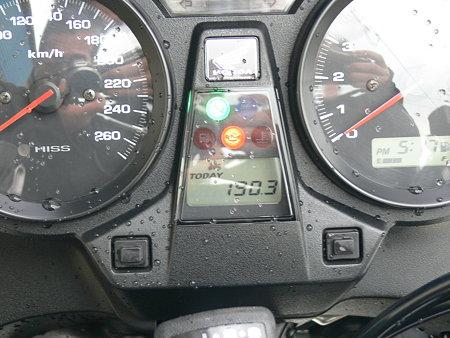 P1020048