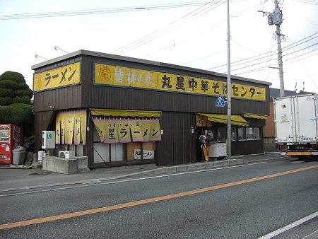 丸星ラーメン店