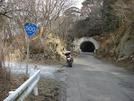 鷹巣トンネル