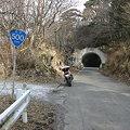 写真: 鷹巣トンネル