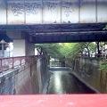 Photos: 目黒川 日の出橋