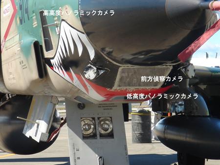RF-4E 偵察用カメラ説明 45632020_org