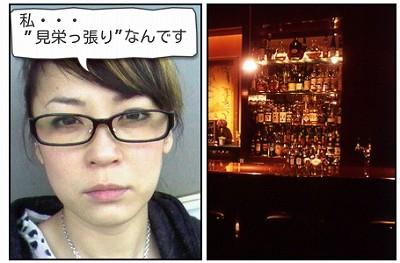 佐藤仁美がゲイバー