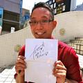 RTS フリーライブ ものまねアーティスト 藤本 匠さん 2014年5月6日 広島市中区新天地 アリスガーデン