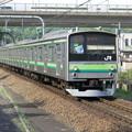 Photos: 205系・鎌倉車両センターH11編成@八王子みなみ野。助士席側の窓の...