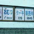 Photos: 20140610_184137