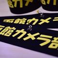 Photos: 2014-05-01