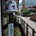 Photos: 風鈴まつり4260614c16