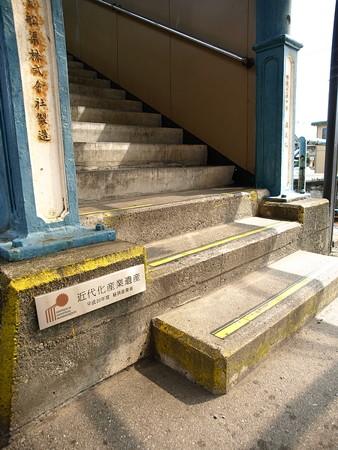 鶴田駅33