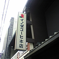 Cafeマニア