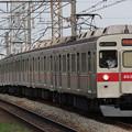 8500(赤帯)