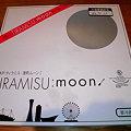 写真: コンディトライ神戸の「TIRAMISU:moon」 外箱