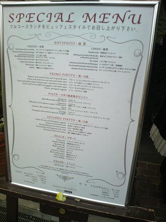 神楽坂 Canal Cafe(カナル・カフェ) ランチビュッフェメニュー