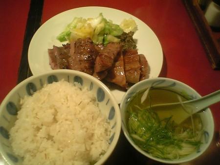 奥州仙台 牛たん一仙 1.5人前牛たん焼き定食