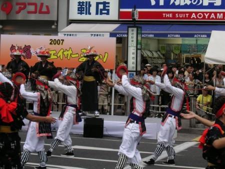 PICT3721新宿 新宿エイサーまつり 南風原町津嘉山青年会