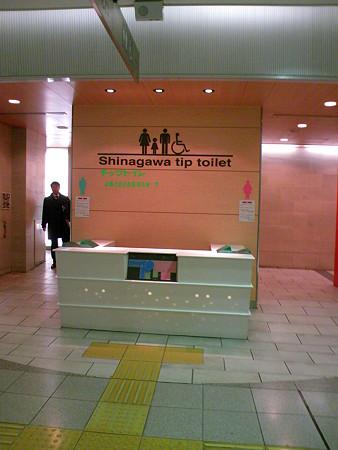 チップ式トイレ