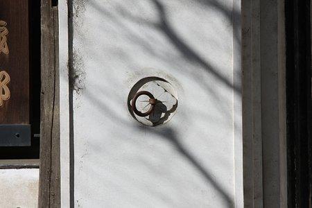 2009.02.01 川越 一番街 やまわ蔵部 扉