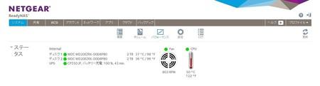 2014.04.26 机 ReadyNAS 102 管理画面復活