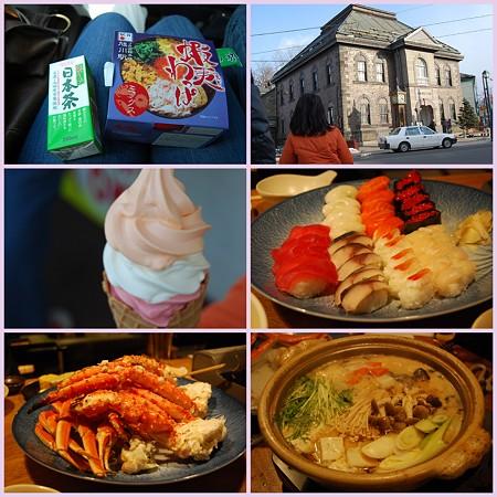 20090327 小樽&夕食