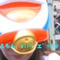 Photos: 20070708114430