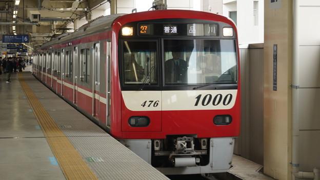 京浜急行1000形ステンレス車9次車